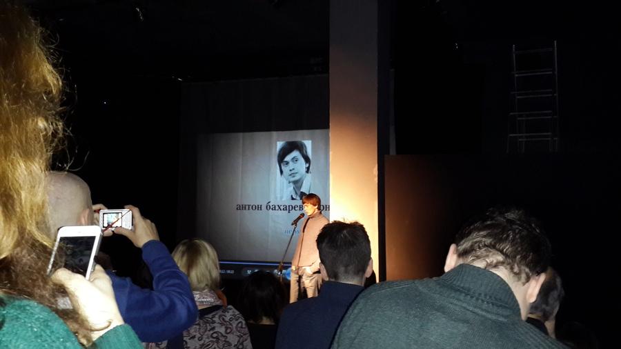 В Перми открылся фестиваль поэтов «Компрос» - фото 1