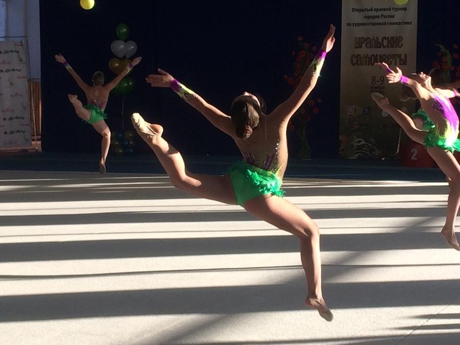 В Перми состоялся турнир по художественной гимнастике