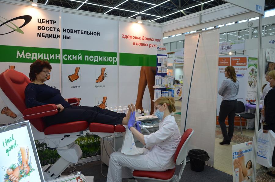 Выставка медицина и здоровье фото 3