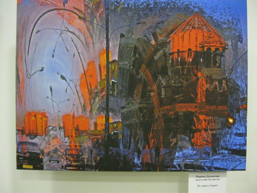 В Перми открылась выставка «Воображаемая реальность» - фото 1