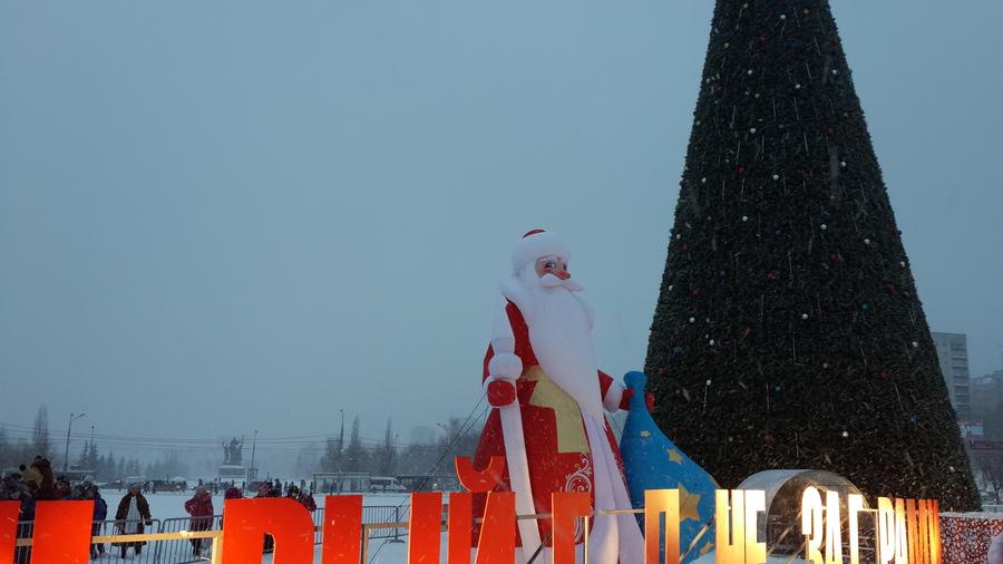 В Перми празднуют день рождения новогодней ёлки - фото 1