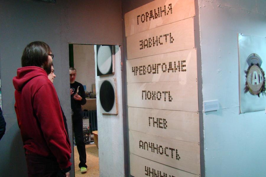 В Перми открылась выставка «Везде хорошо»