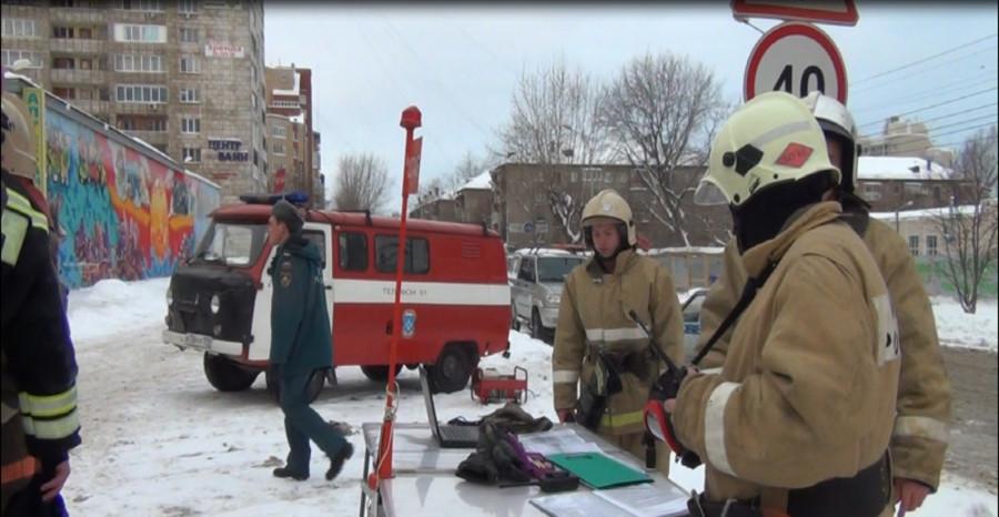 В Перми при пожаре в торговом центре «Семья» никто не пострадал