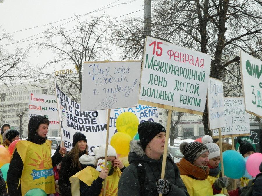 В Перми прошло шествие в поддержку больных раком детей