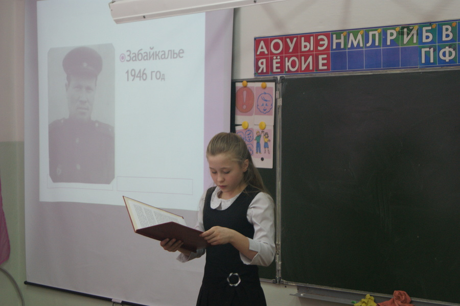 В Чернушинской школе прошли Сретенские чтения