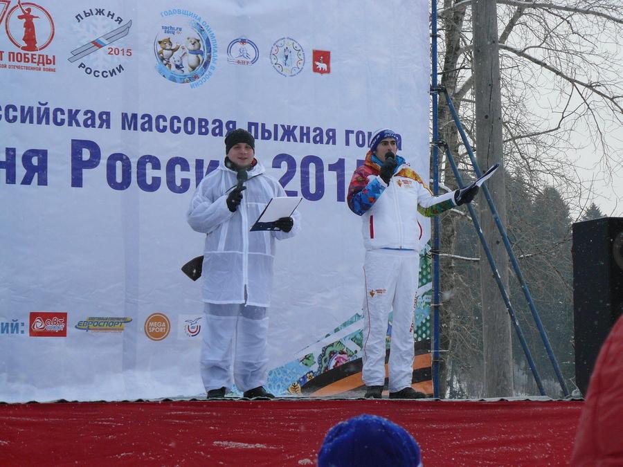 В Перми прошла «Лыжня России»