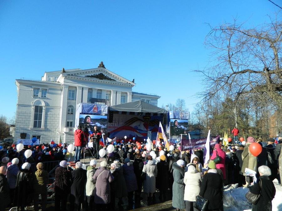 В Перми прошёл митинг в честь присоединения Крыма - фото 1