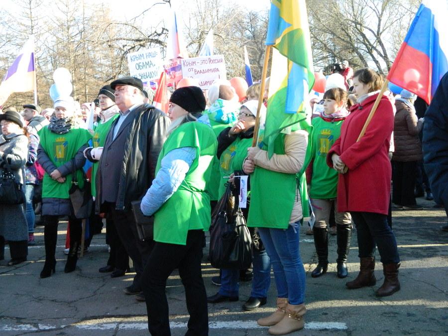 В Перми прошёл митинг в честь присоединения Крыма - фото 5