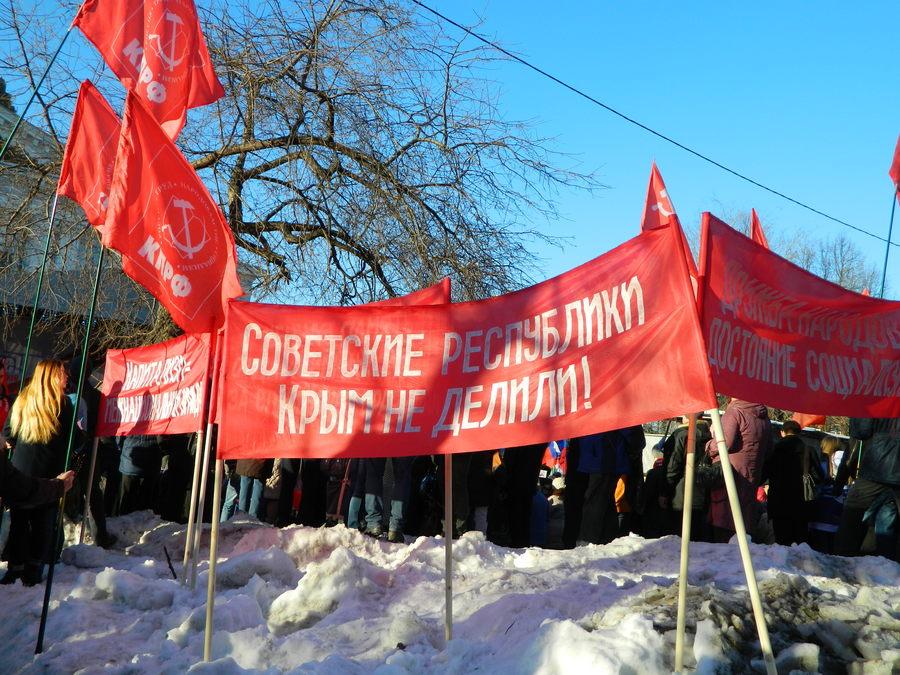 В Перми прошёл митинг в честь присоединения Крыма - фото 9