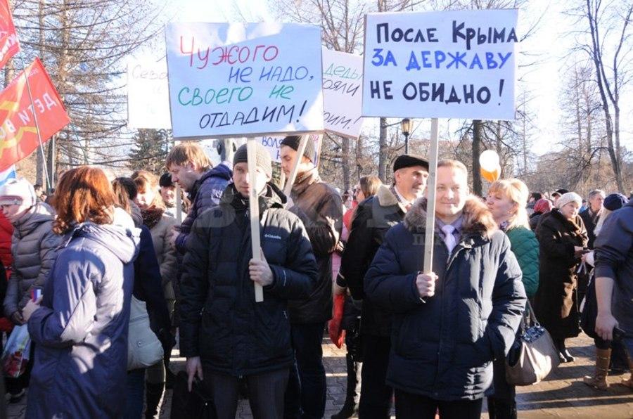 В Перми прошёл митинг в честь присоединения Крыма - фото 13