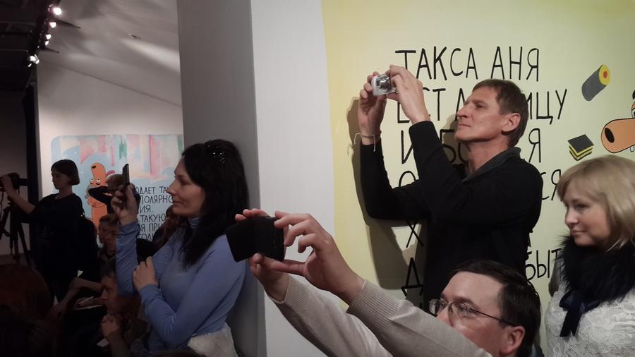В Пермском музее советского наива дети встретились с Мумми-троллями - фото 6
