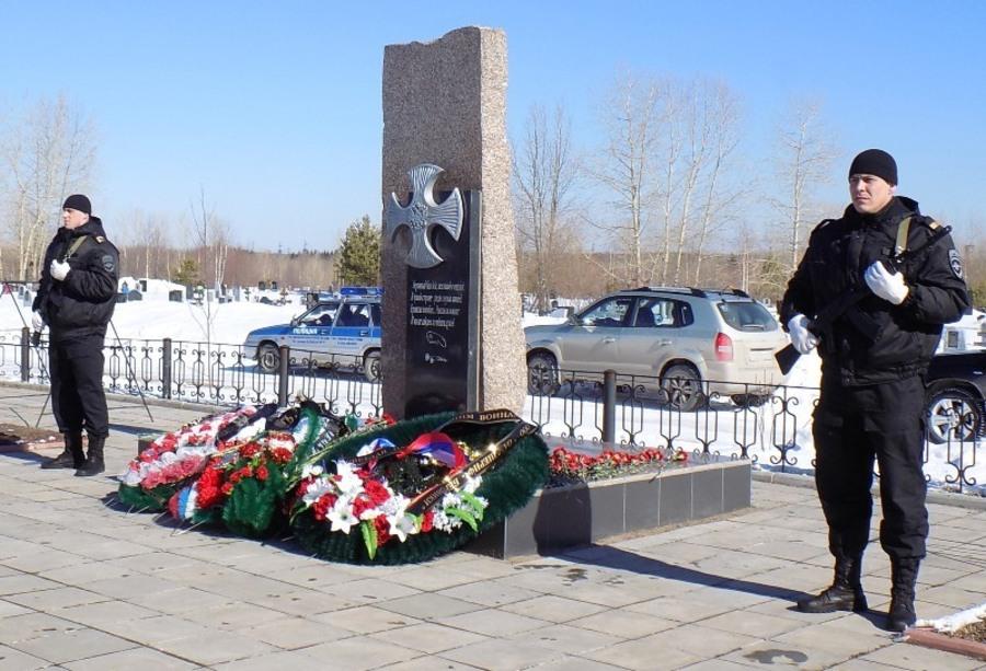 В Пермском крае почтили память погибших милиционеров