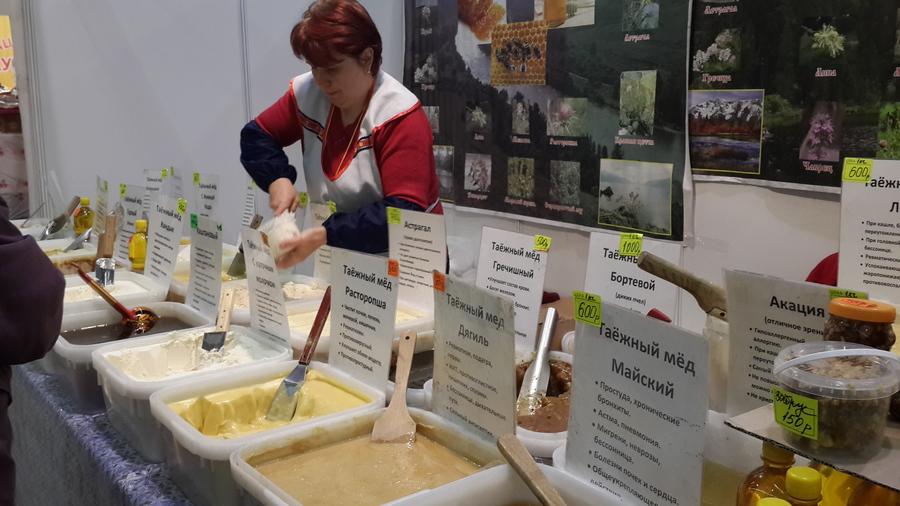В Перми открылась ярмарка для дачников - фото 8