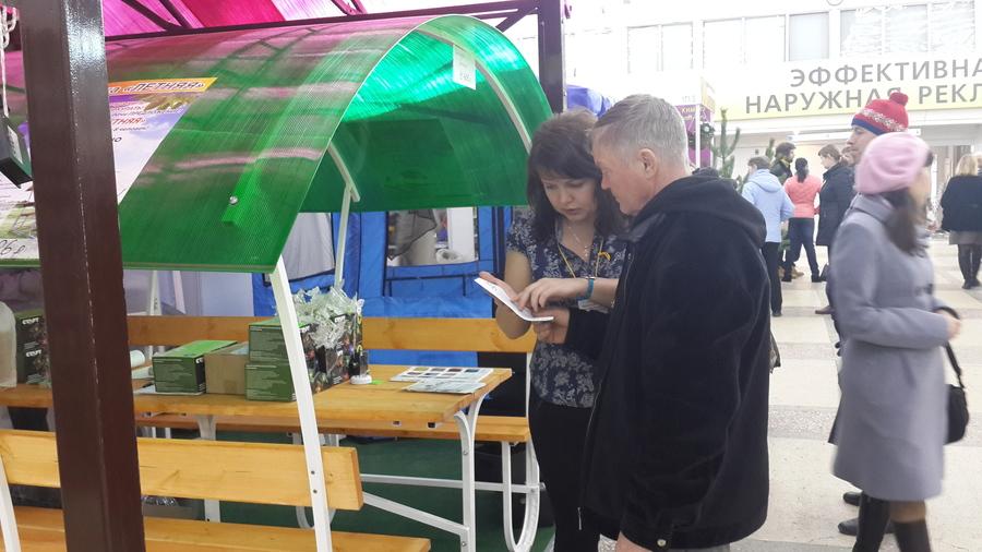 В Перми открылась ярмарка для дачников - фото 13