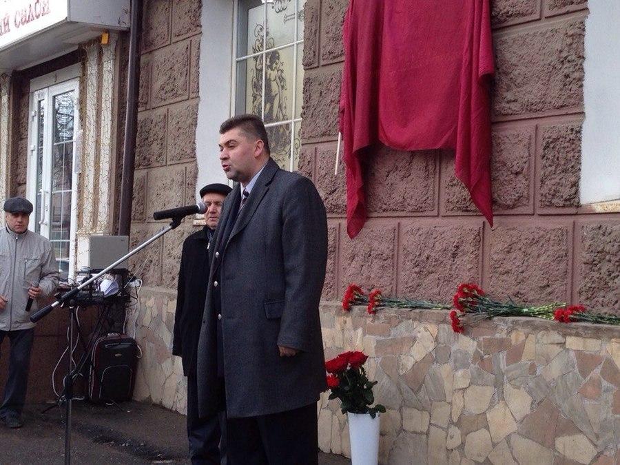 В Перми открыли мемориальную доску Владимира Парфёнова - фото 14