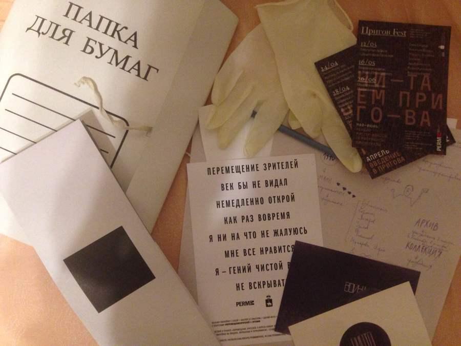 Пермский музей собрал начинающих концептуалистов