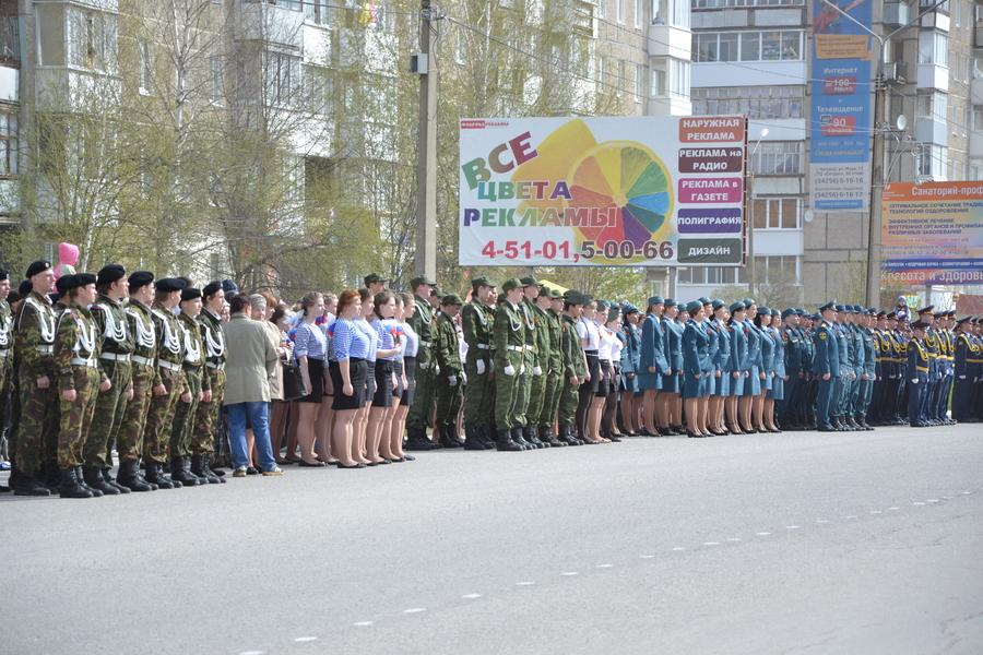 В Чусовом прошёл Парад Победы
