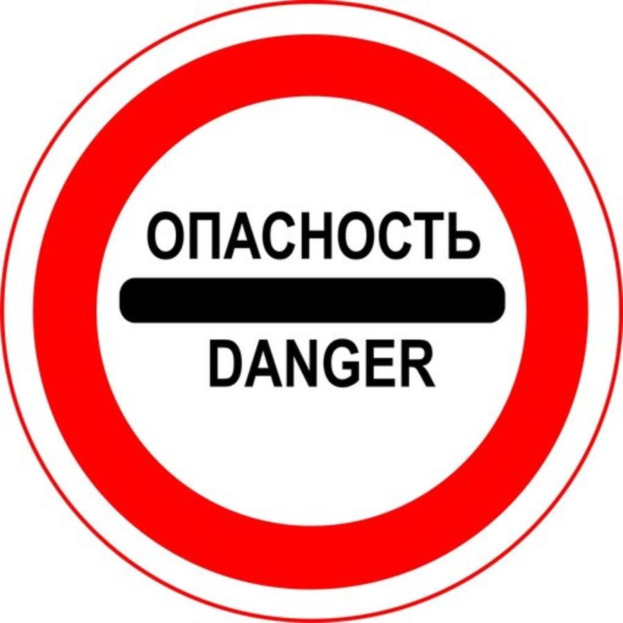 С 1 июля вступают в действие изменения в Правила дорожного движения и законы - фото 1