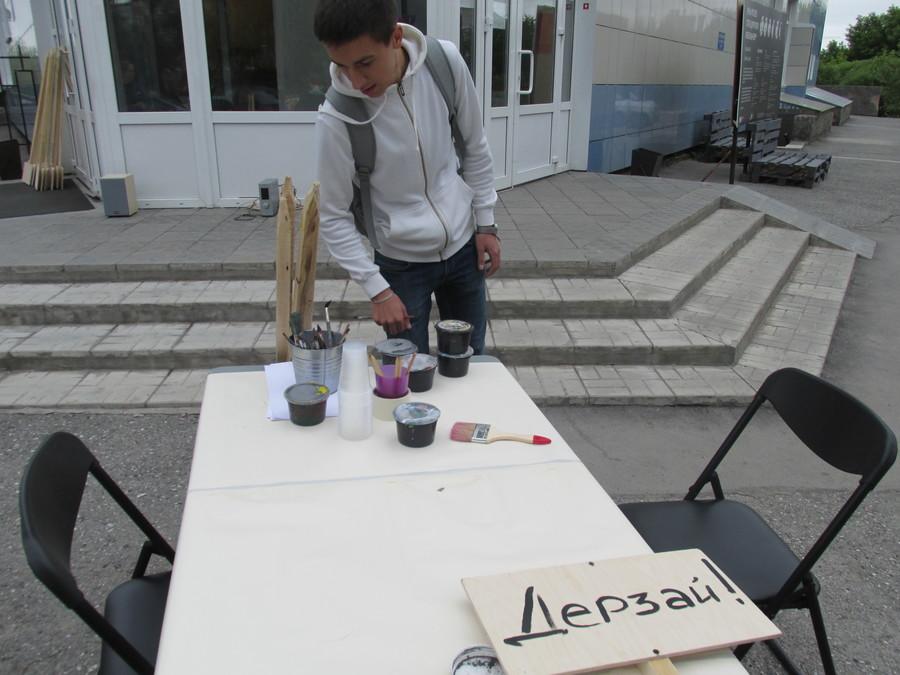 В Перми прошла акция «Коллективное обращение» - фото 2