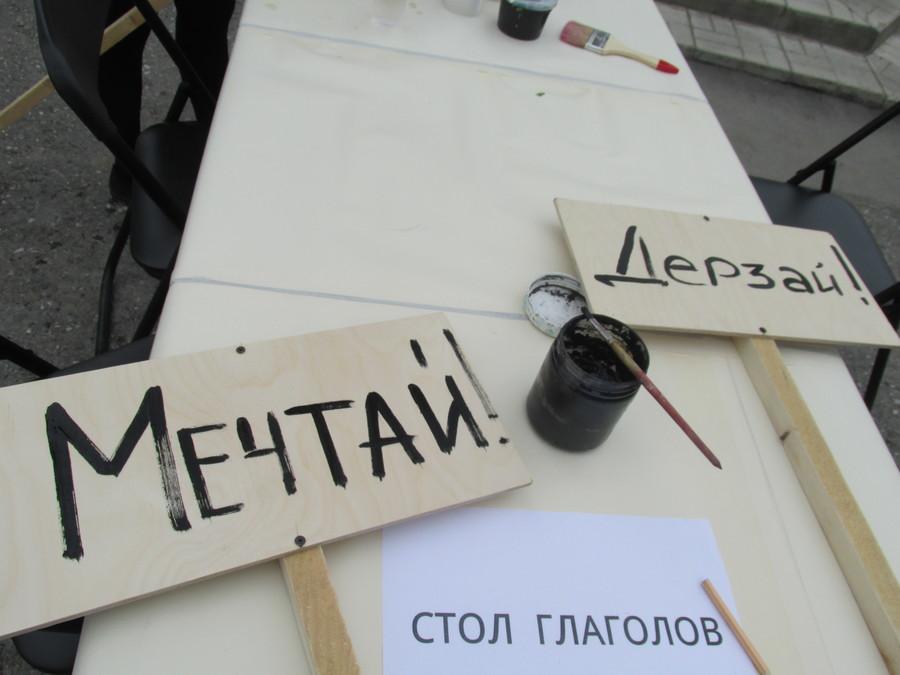 В Перми прошла акция «Коллективное обращение» - фото 6