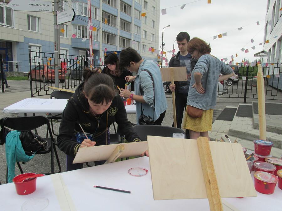 В Перми прошла акция «Коллективное обращение» - фото 8