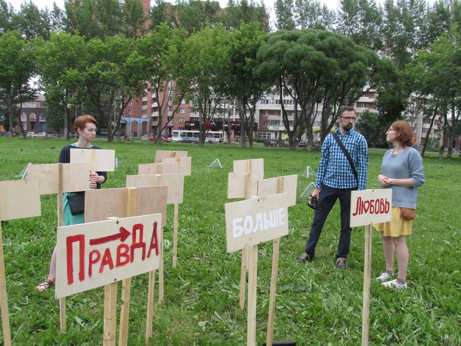 В Перми прошла акция «Коллективное обращение» - фото 10