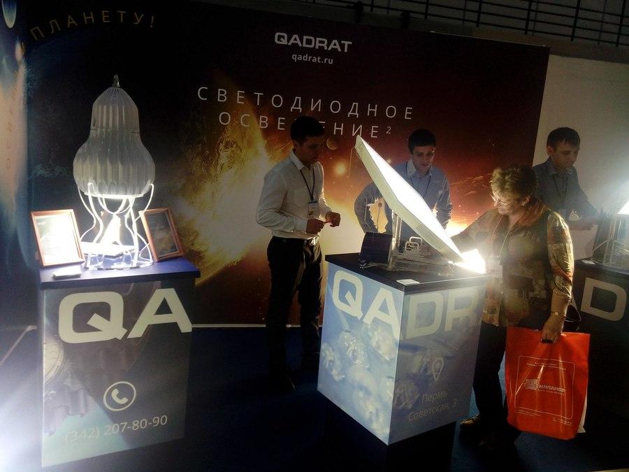 В Перми на выставке — паломничество энергетиков