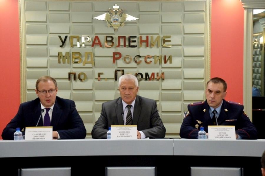 В Перми назначен новый начальник полиции - фото 1