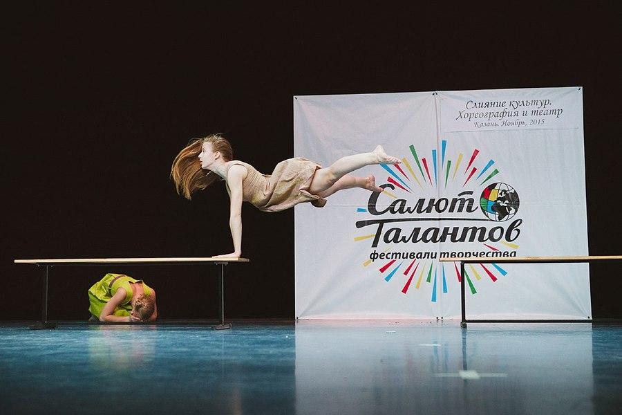 Юные танцоры из Перми стали лучшими на фестивале в Казани - фото 1