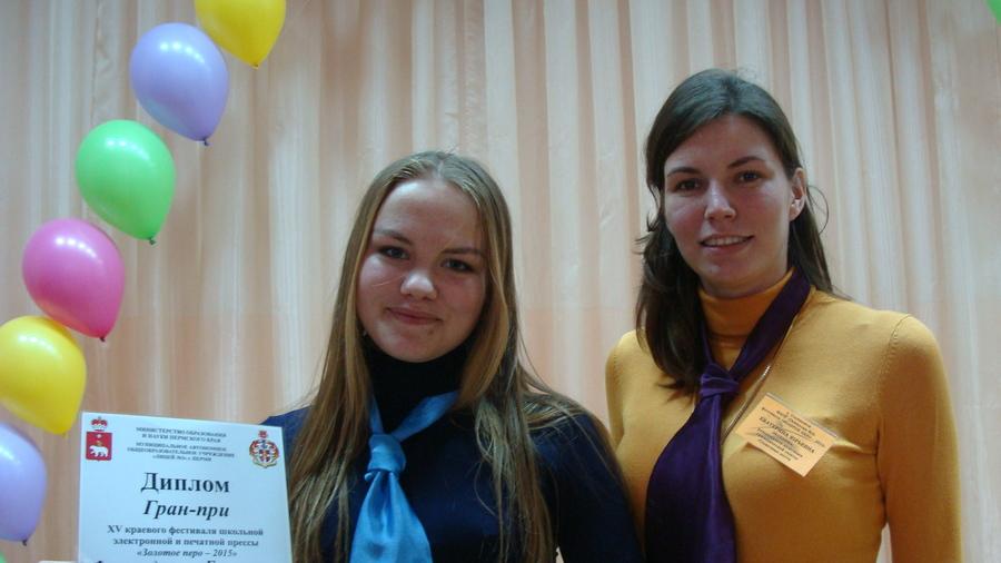 В Пермском крае «Золотое перо » увезли в Соликамск - фото 8