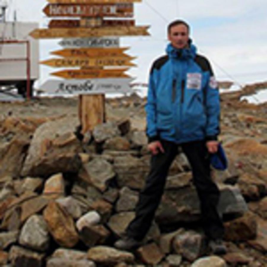 Доцент ПГНИУ ищет метеориты в Антарктиде