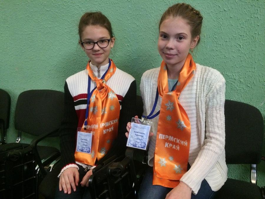 Лучшие школьники Пермского края отправились в Новогоднюю Сказку