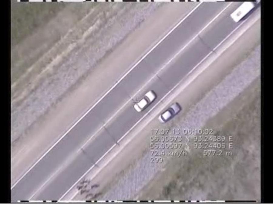 В Пермском крае уже в выходные водителей-нарушителей будут ловить с беспилотниками - фото 1