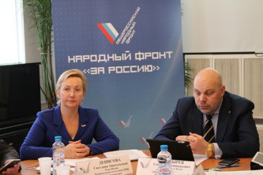 В Перми обсудили проблемы получения льгогных лекарств в крае - фото 1
