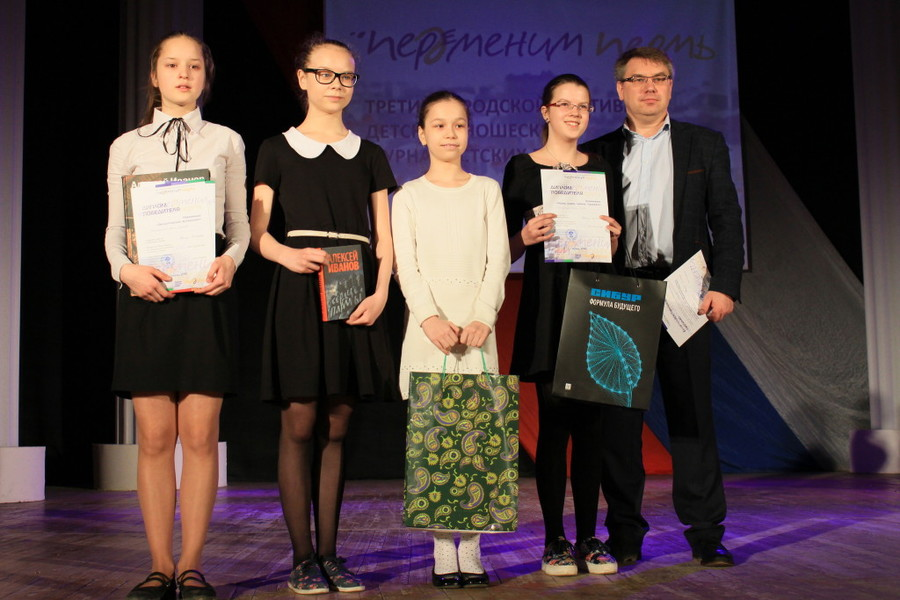 В Перми подведены итоги фестиваля детских журналистских проектов