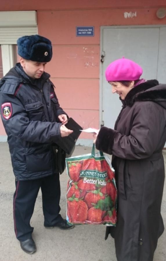 Жителей Пермского края научили домашней безопасности