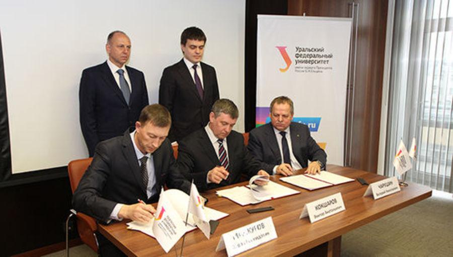 На Урале откроются три научных лаборатории по изучению магнитных материалов, климата и альтернативной энергетики