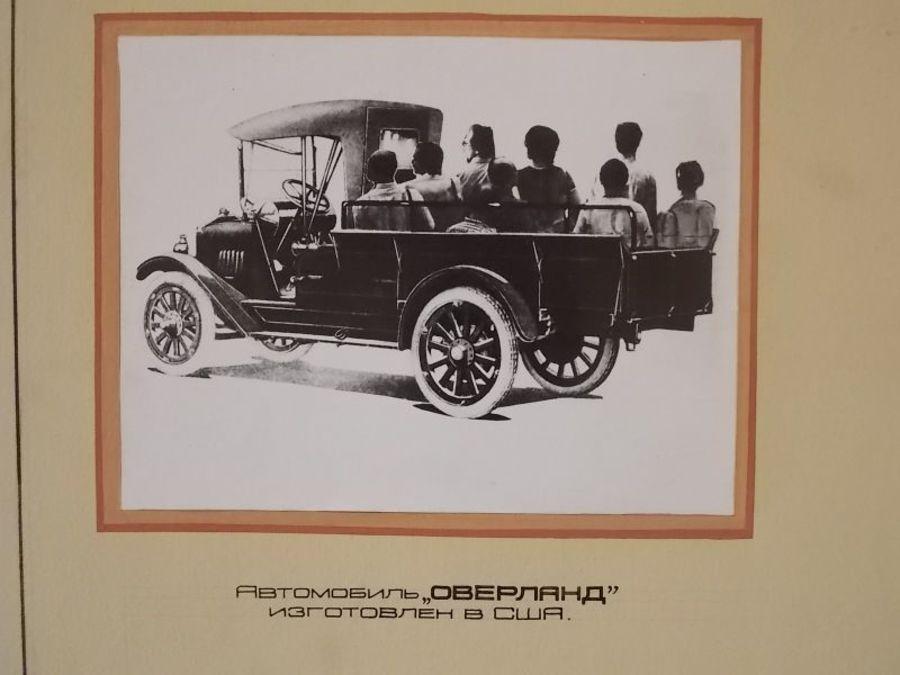 90 лет назад по улицам Перми проехал первый автобус