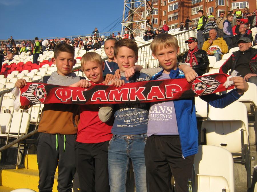 «Амкар» одержал победу в последнем домашнем матче сезона