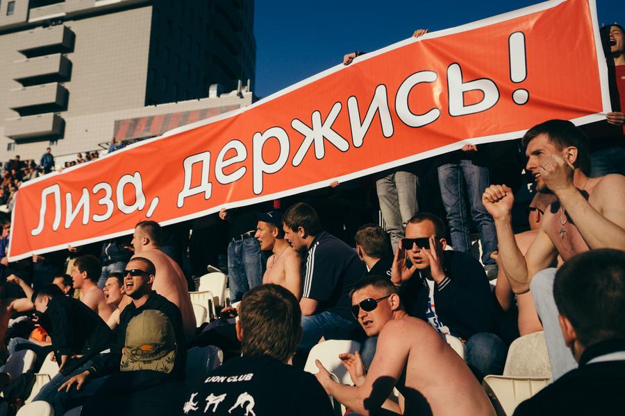 Сотни тысяч рублей собрали болельщики «Амкара» для девочки с раком мозга