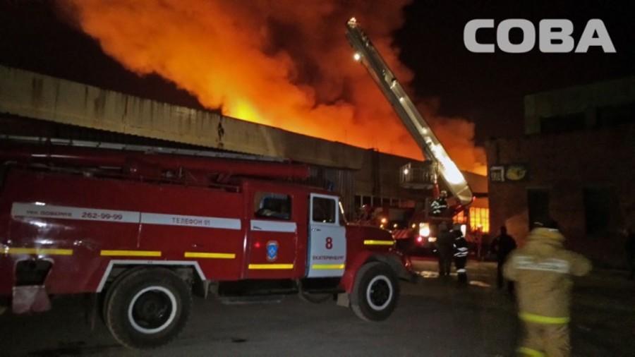 В Екатеринбурге сегодня ночью горели несколько складов