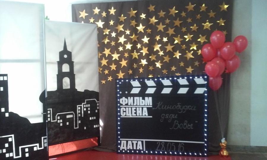 В Перми начался цикл киноквартирников - фото 2