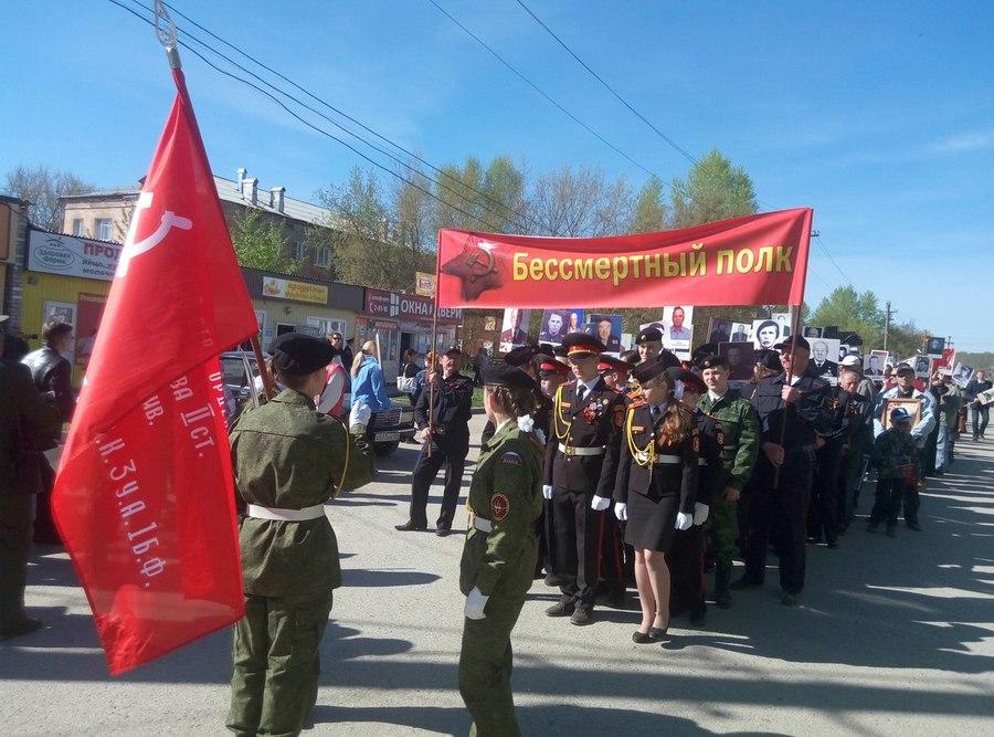 По улицам Кунгура в победном марше прошел «Бессмертный полк»