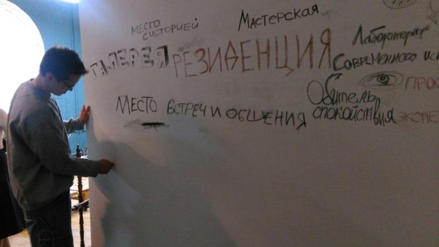 В Перми открылась необычная выставка
