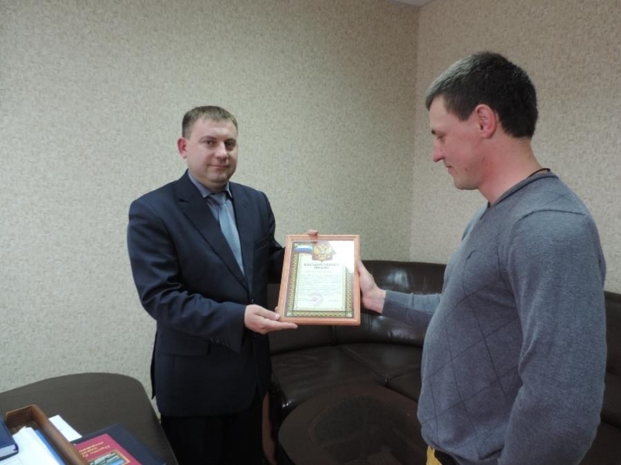 Полицейские вручили жителю Чайковского благодарственное письмо