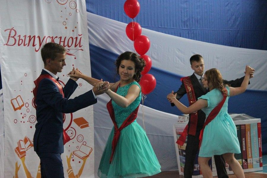 Чусовские девятиклассники покидают школьную семью