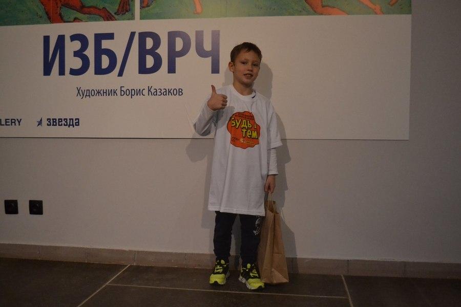 В Перми прошёл первый детско-юношеский фестиваль по брейкдансу - фото 7