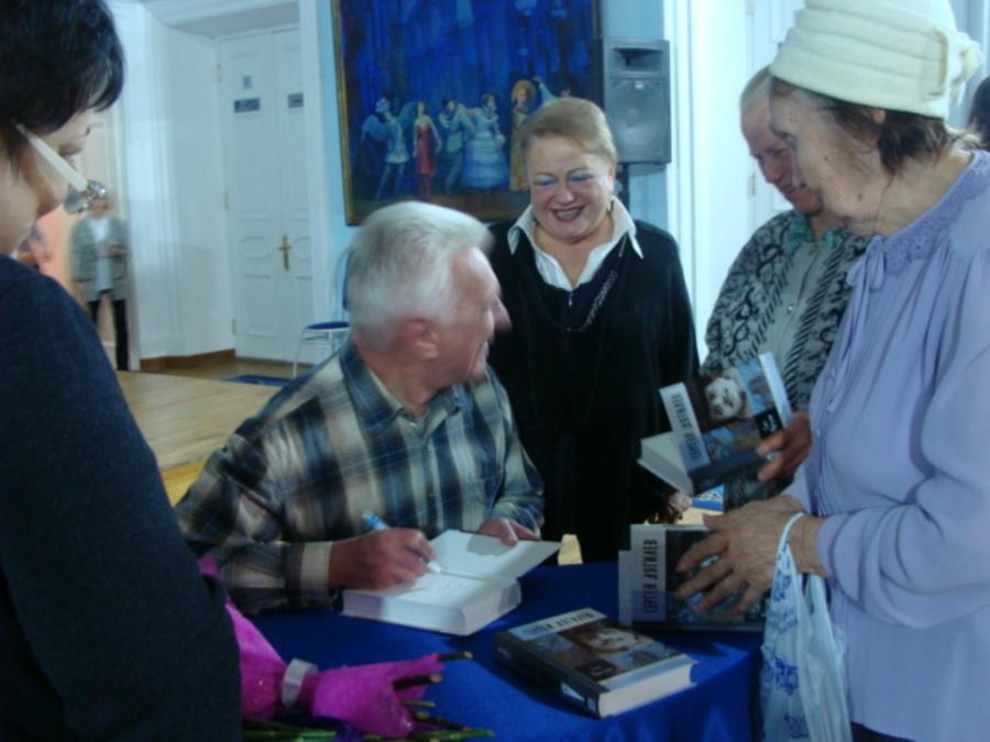 В Перми представлена биография Сергея Дягилева, изданная в знаменитой серии «ЖЗЛ»