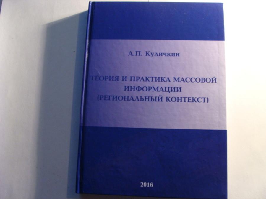 О пермской прессе без прикрас - фото 1