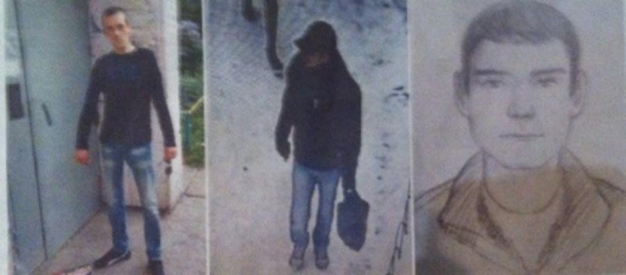 В Перми правоохранительные органы разыскивают педофила - фото 1